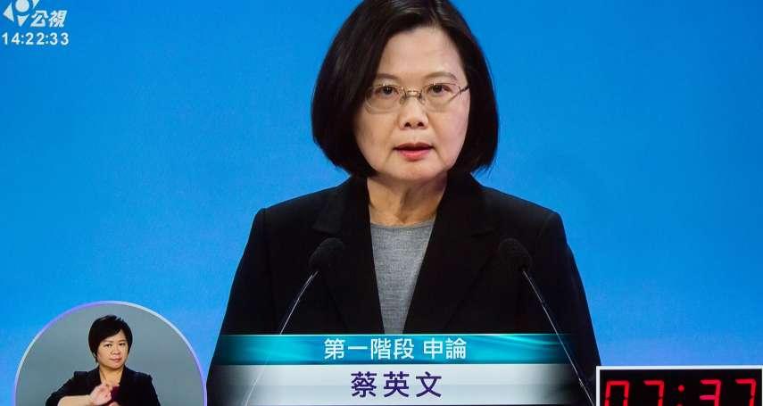 總統辯論會》酸韓國瑜表演膝蓋走路 蔡英文:人民關心,會不會遇到中國膝蓋就挺不住