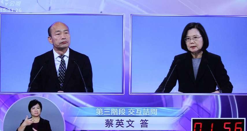 空污、能源躍上大選話題桌 環團「開心不起來」:兩黨討論品質不及格