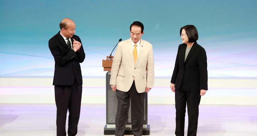 觀點投書:台灣未來該怎麼走?