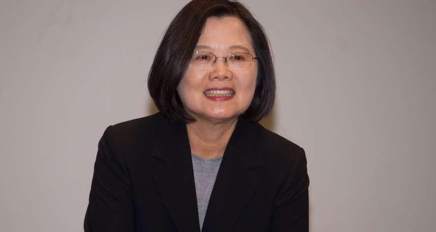 俞劍鴻觀點:如果蔡英文接納2010上海世博的理論安排就沒事了