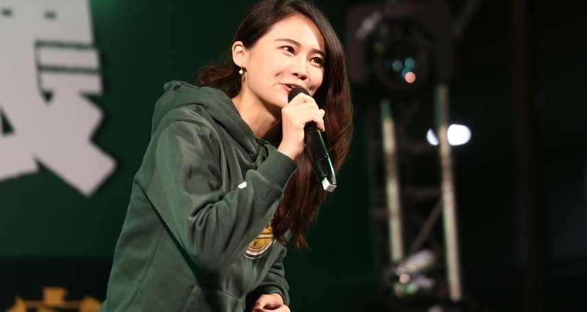 國會女性立委比例亞洲第一!半島電視台專文探討:台灣女性開闢政治平權之路