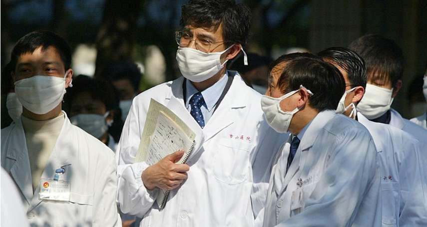 治不好就殺死你?北京急診室醫師遭病人家屬刺殺身亡,中國頒布新法嚴罰「醫鬧」