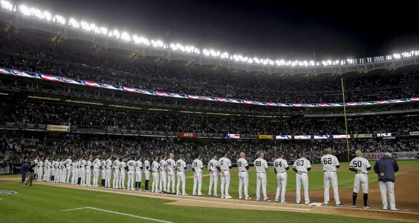 MLB》《紐郵》公布十年來紐約最佳運動員不是洋基人 「白天最強投」雀屏中選!