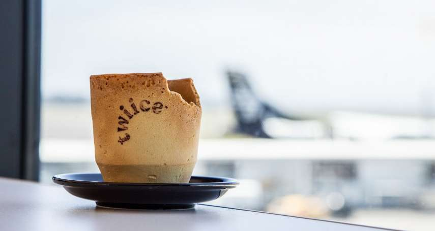 紐西蘭航空推「可以吃」的咖啡杯,年減800萬垃圾!座椅套變零錢包、名片夾…這些產品超環保