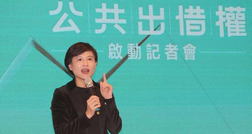 東亞第一!文化部、教育部聯合啟動試辦「公共出借權」