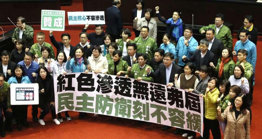 反滲透法誘使中國對台動武?張亞中:台灣恐成美國對中國的「毒餌」