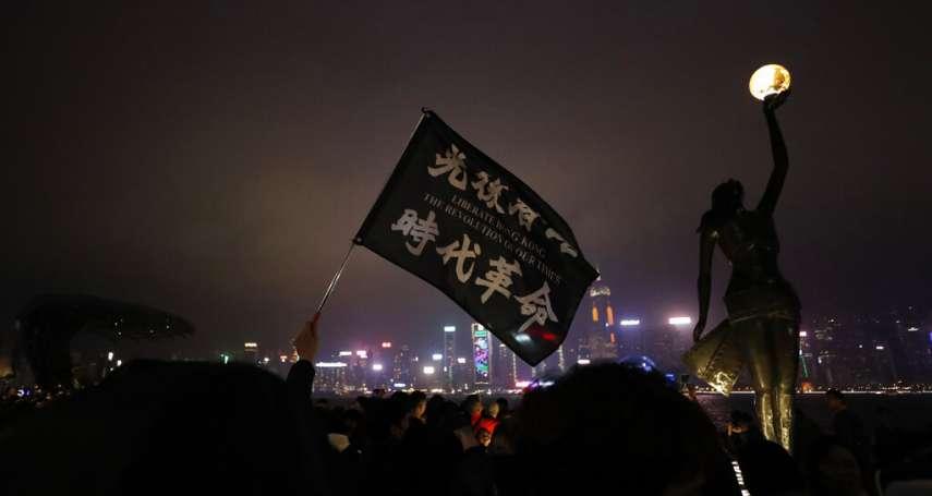 台灣援助香港流亡者》人權與台海穩定難兼顧 路透:我國當局憂東沙群島遭襲