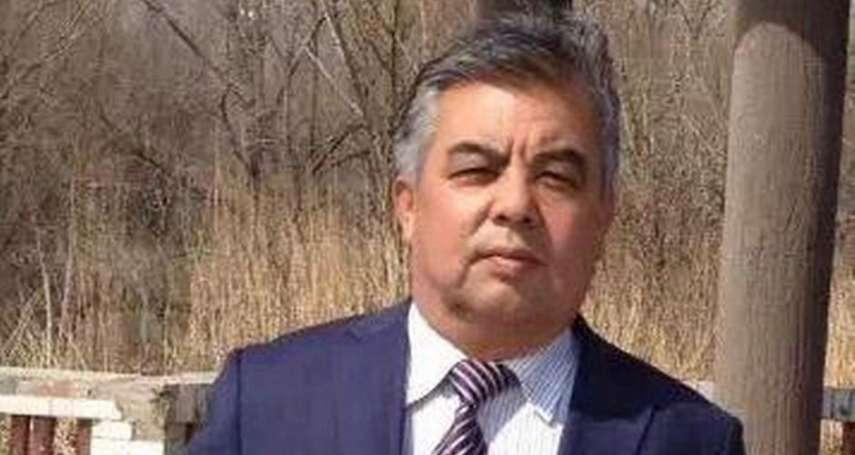 「愛黨愛國」、宣揚維吾爾人的文化與傳統,有何下場?「鼓動鼓吹極端思想罪」判刑15年