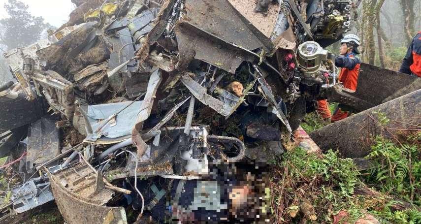 雞蛋該放同個籃子嗎?黑鷹墜毀摔掉多位將領 盤點國軍重大直升機空難