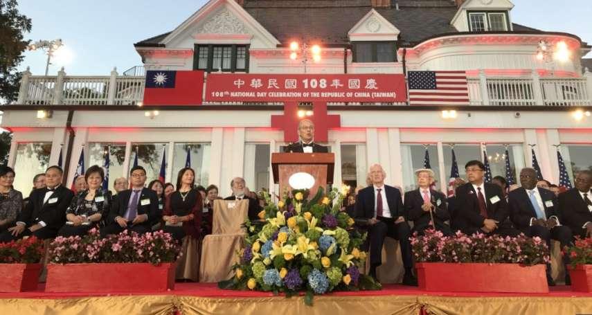 華盛頓支持蔡英文當選嗎?美國專家談2020台灣大選的美國因素