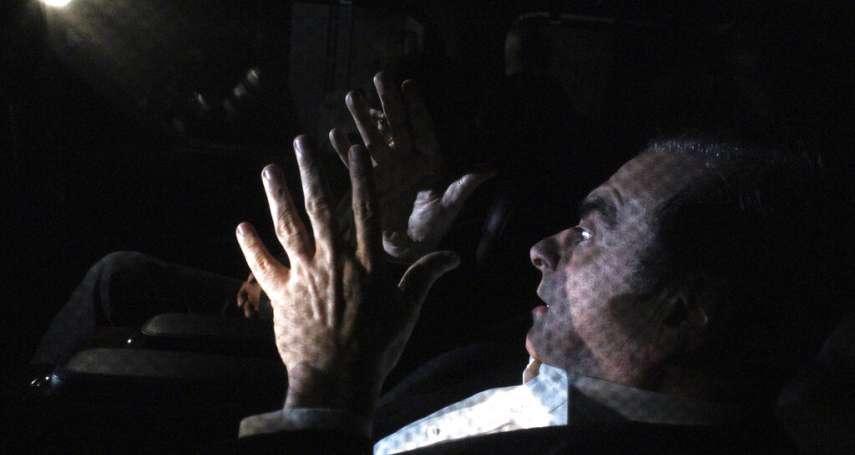 躲大提琴盒逃出生天?戈恩愛妻斥媒體「瞎掰」,東京檢警:監視器拍到他自己走出去