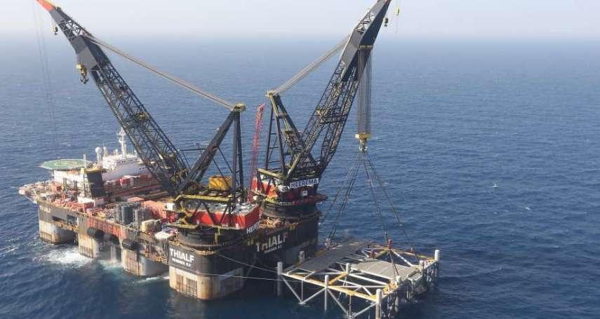 華爾街日報》大家爭相看跌的天然氣田,大型投資者為何紛紛投資?