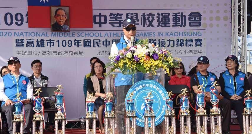 高市中等學校運動會開幕 副市長葉匡時出席為選手加油