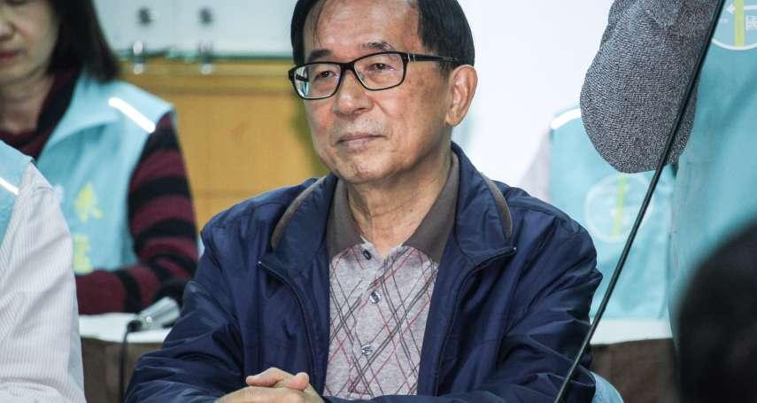 陳立誠觀點:核四與缺電─兼覆阿扁總統