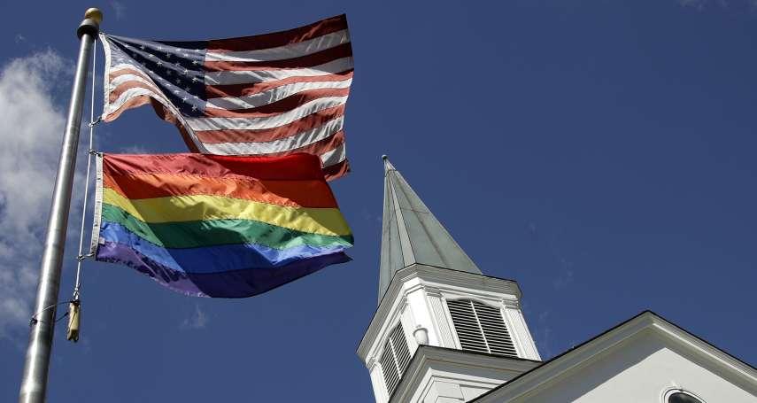 支持同婚/反對同婚水火不容 美國基督教衛理公會宣布「分割計畫」,最快5月正式分家!