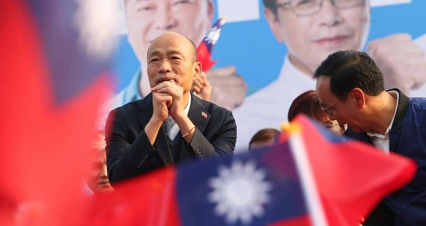 潘維庭觀點:韓國瑜雖敗但成功召喚這群人,恐成政府新任期最大挑戰