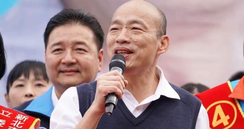 韓國瑜參訪故宮北院 賞書畫時問「這是真的嗎?」