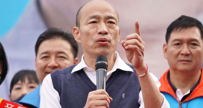蔡英文抨擊韓國瑜的「台灣中邪」說 他點出問題:蔡完全是錯的