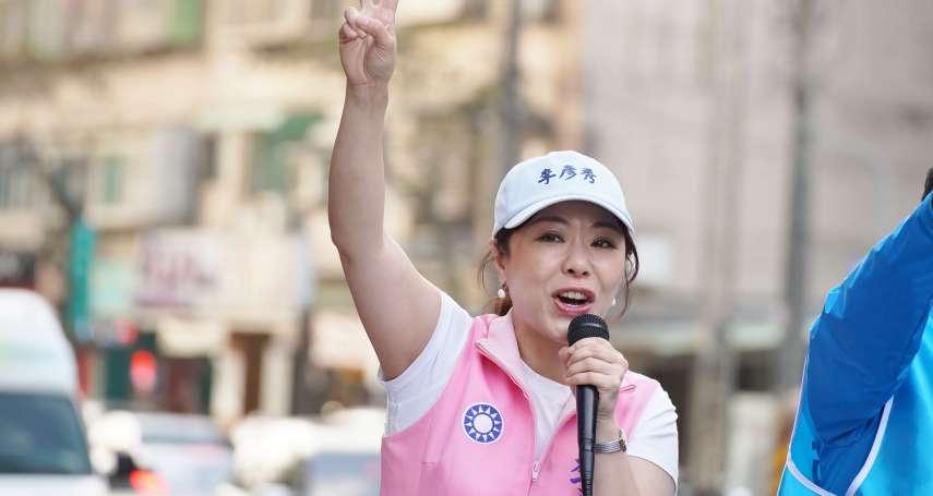 「李柯」太太大聊落選心裡話 李彥秀:我沒罵國民黨不分區已經不錯了