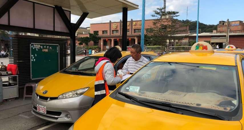 振興三倍券上路》交通部籲計程車、民宿業者安心收取 23日起將可兌換