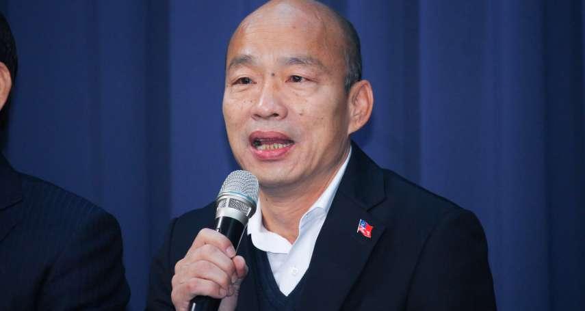 高市府可拿中央超徵紅包9.4億 台灣基進:別再找理由卡罷韓!