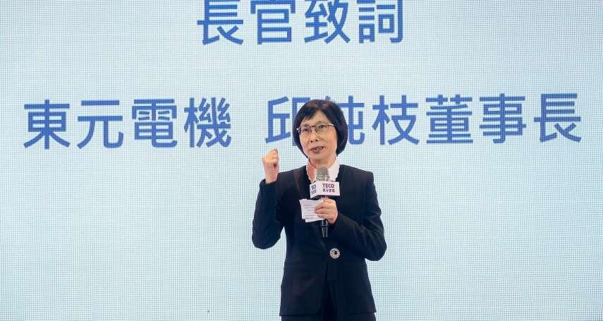 東元改選結果,黃茂雄、華新與寶佳聯手拿下8席董事,但未來仍有變數!