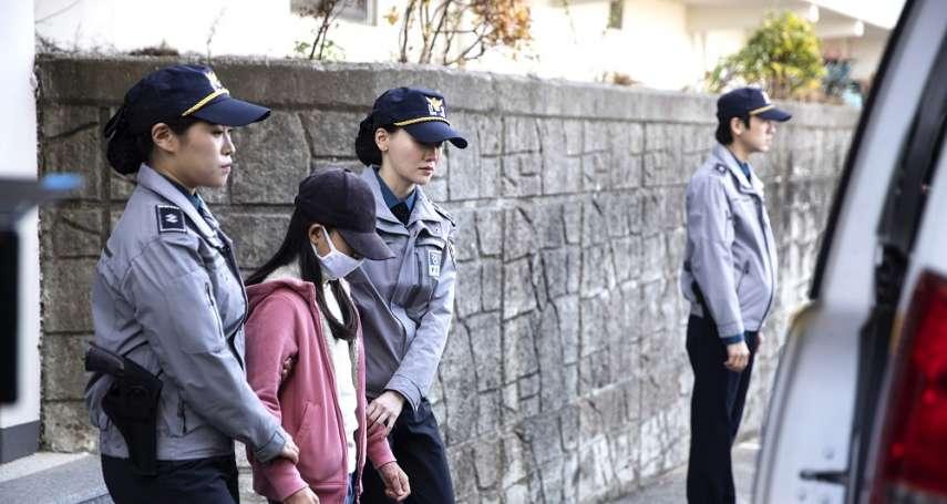 12歲女童自白徒手虐殺妹妹,死狀竟慘如被車撞!揭韓國震驚社會虐童事件,案情最後大逆轉…