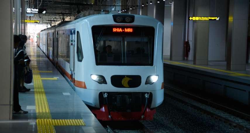 六個驗票閘門,就有三位工作人員協助旅客!從雅加達機場鐵道,看印尼的實用主義