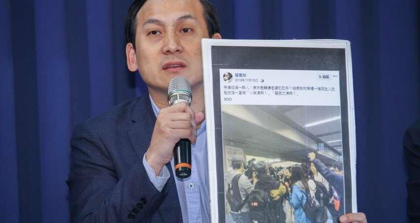 謝長廷稱李佳芬和楊蕙如一起看球 韓國瑜陣營喊告:外交官在派駐國說謊非常可恥!