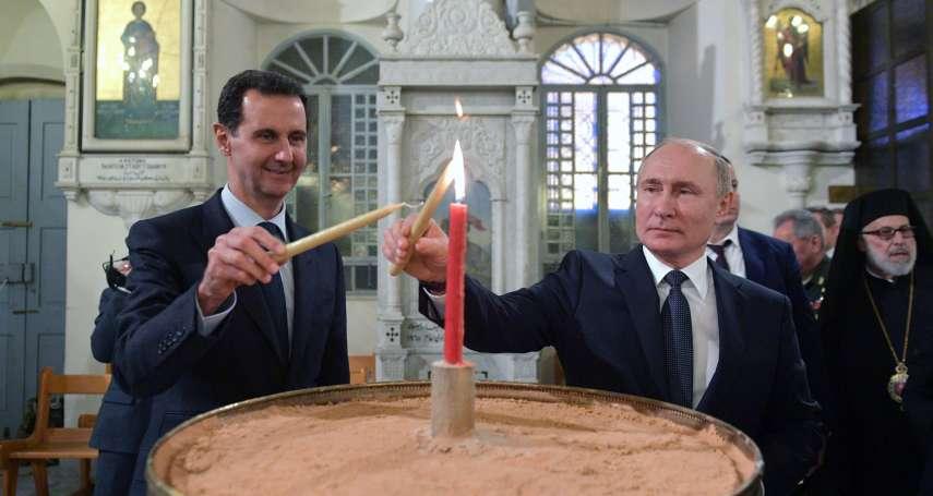 中東戰雲密布》俄羅斯蠢蠢欲動?美伊硝煙再起,普京親訪敘利亞會見阿塞德