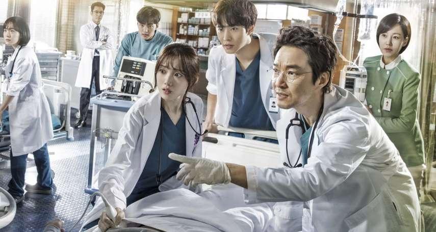 首季主角接新戲打對台、主要演員剩一半…韓劇《浪漫醫生金師傅2》開播為何收視依舊亮眼?