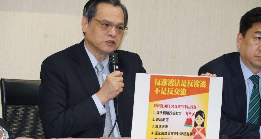 國台辦批反滲透法箝制自由意志 陸委會反嗆:北京才是元凶