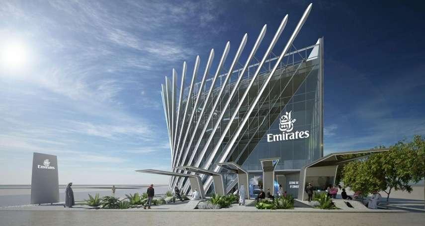 阿聯酋全新航空館現身杜拜,結合2020杜拜世博三大主題,展現有如科幻電影的未來城市面貌