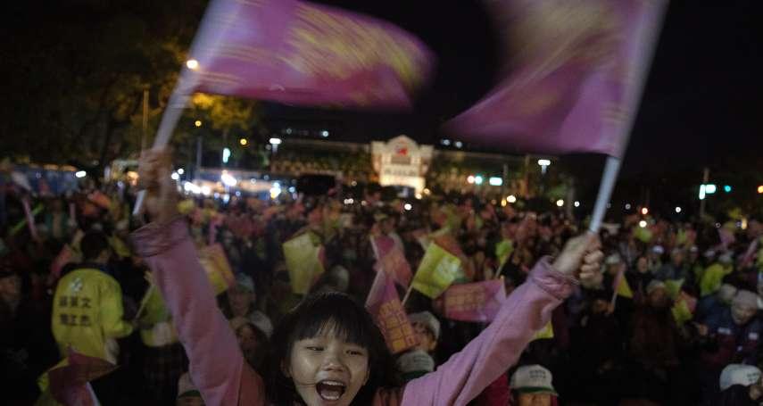 感受民主最前線!台港合作「觀選旅行團」 香港團隊:2周售罄超乎預期