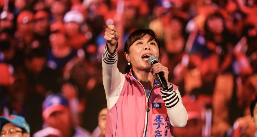 幕後》國民黨將設「駐美代表處籌備小組」 李彥秀赴美身兼秘密任務