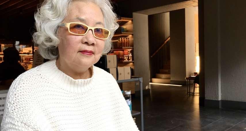 批《反滲透法》走回非法法治 張香華:柏楊一生追求自由的心血白費了