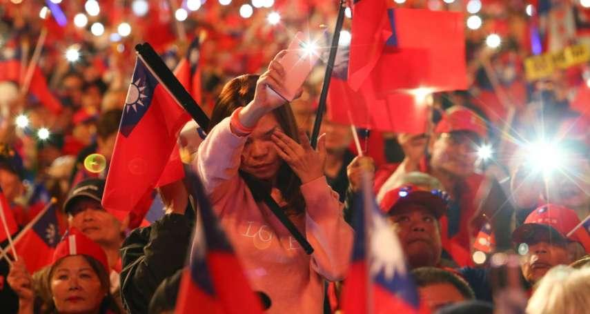 凱道擠滿韓粉讓你焦慮了嗎?王浩宇:只要出門投票就不可怕