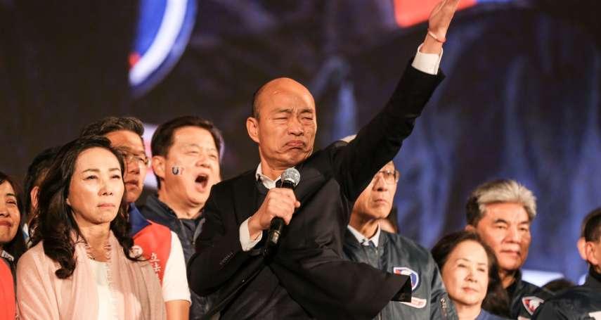 認同李正皓支持「完人」韓國瑜選黨揆 劉宥彤酸趙少康:應該也不反對吧
