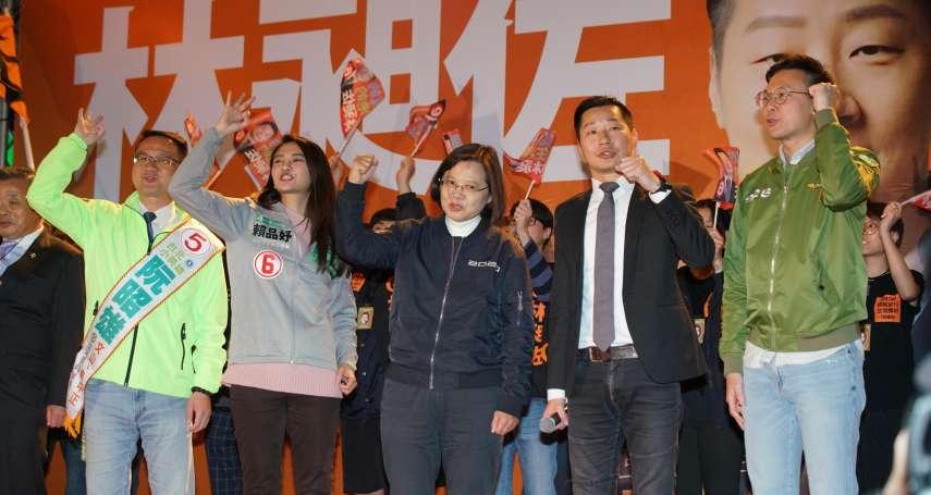 林昶佐團結之夜湧2萬人 蔡英文:台灣要進步,不能讓國民黨拿到這席