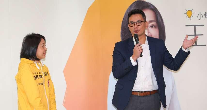 「民進黨或台派姿態」的匿名人士到處在網路上挑撥 戴季全:「麥卡錫主義」正在破壞台灣民主