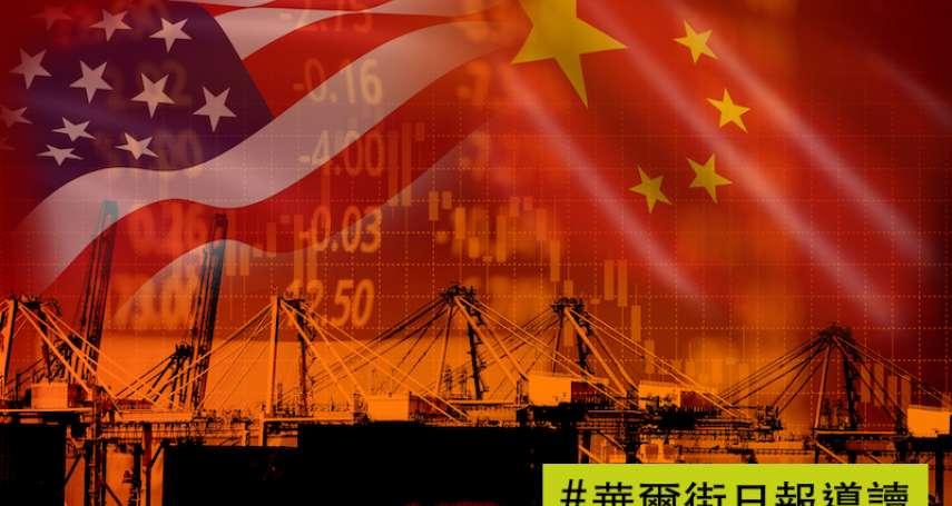 華爾街日報導讀:中國股市經歷「失落的十年」,帶孩子用漫威電影來認識MSCI