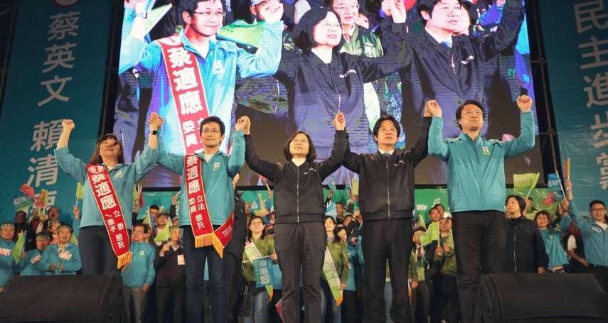 台灣頭拚輸贏 蔡英文向支持者喊話:緊張焦慮更要積極拉票