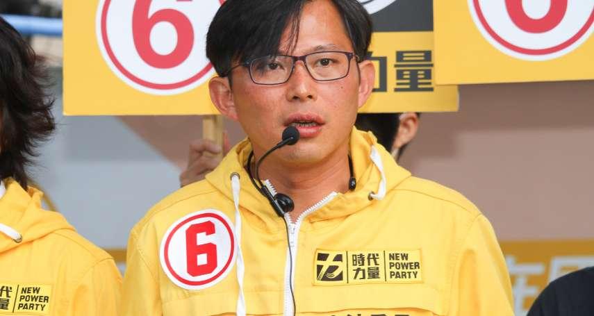 他驚爆時力2020大選內幕!黃國昌當時狠嗆:提名我選總統,要不然我退黨