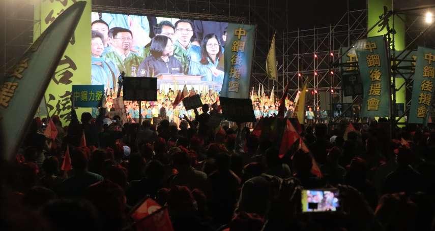 「原來沒有投票權是這種感覺……」體驗台灣選前之夜激情時刻,香港人百感交加