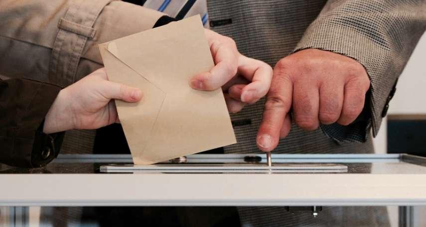 用鉛筆劃記、免驗身分證,還可委託代理人或郵寄選票!英國選舉文化與台灣大不相同