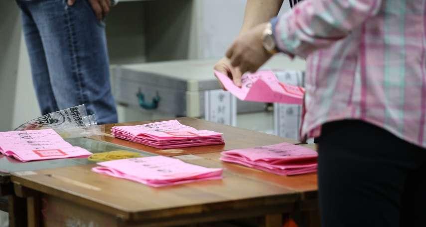 鶯歌「章魚哥」投票結果出爐 蔡英文贏韓國瑜94票