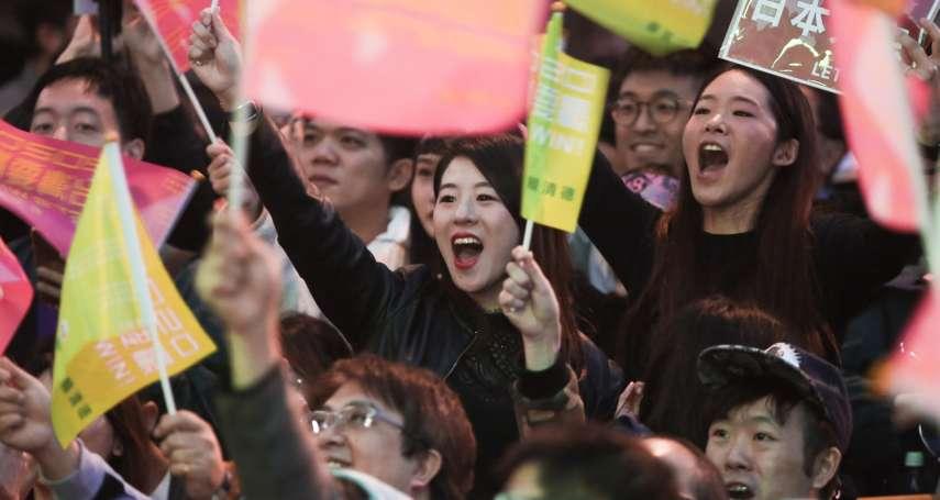 選戰「章魚哥」台北市天玉里得票數出爐!蔡英文贏韓國瑜800票
