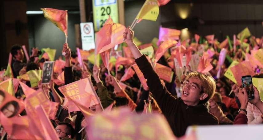 大選過後》美國眾議院議長、參議院代議長接連道賀 外交部:彰顯美國重視台灣民主