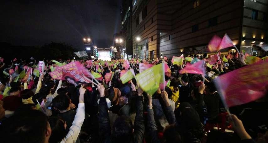 米果專欄:日本朋友看台灣大選