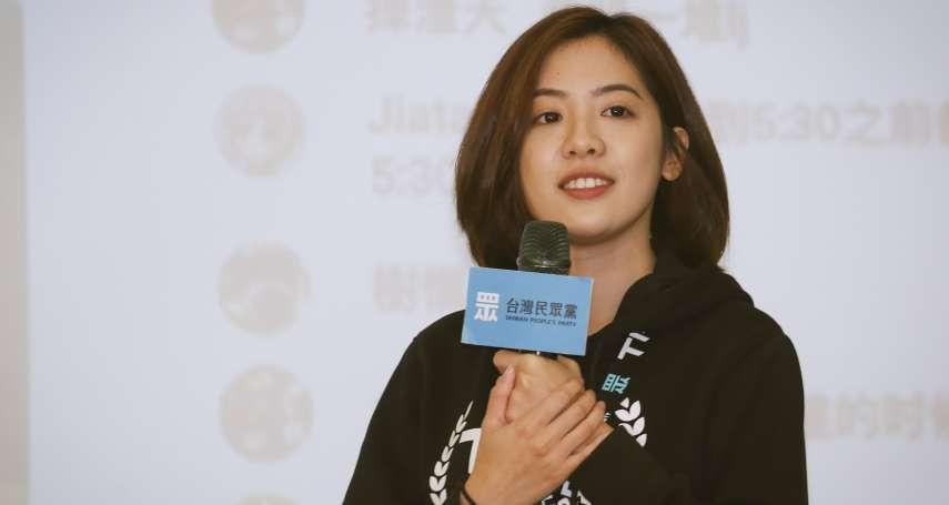 2022選戰》黃瀞瑩、陳思宇都看上士林北投 民眾黨女將上演「前後副發言人對決」